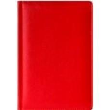 752   Датированный ежедневник Турция, MEMORY   7 цветовых решений.