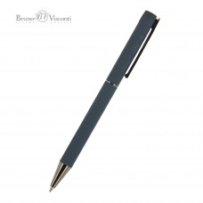 20-0244  Bergamo металлическая ручка+ 2 цвета
